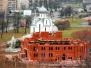 Строительство Рождественского храма